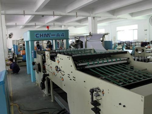 制浆造纸设备转型升级在即 三方面着手助推产业快速发展